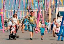 """10 августа 2014 г. Семейный фестиваль """"Пикник в кремле"""""""