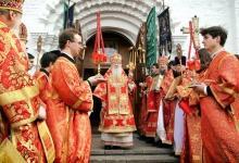 13 апреля 2015 г. Празднование 1000-летия преставления св. равноапостольного князя Владимира
