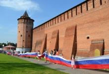 13 августа 2015 г. Эстафета российского флага, флешмоб в Коломенском кремле