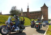 18 сентября 2015 г. Открытие сезона мотопробегов Клуба владельцев мотоциклов Харлей-Дэвидсон