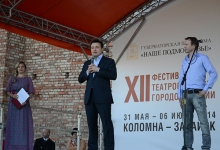 31 мая 2014 г. Открытие XII Фестиваля театров малых городов России. Коломенский кремль