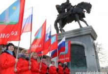 4 ноября 2015 г. День народного единства в Коломенском кремле