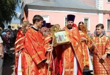 6-9 августа 2015 г. в Коломне находились частицы мощей святых равноапостольных князя Владимира и княгини Ольги