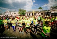 8 мая 2016 г. Wings for Life World Run