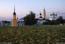 kreml-osen-chander