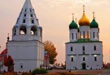 kreml-osen-yazikov