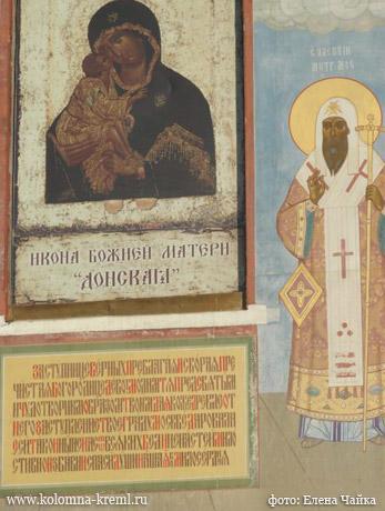 pyatnickie-vorota-11
