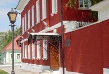 Усадьба Колчинских (ныне Краеведческий музей Коломны)
