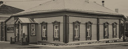 Музейная фабрика пастилы