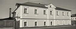 Музей «Кузнечная слобода»