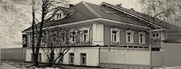 Музей  Российской Фотографии
